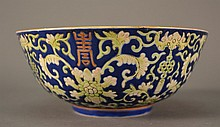 Antique Chinese Blue Ground Bowl size: 6.5