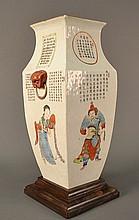 Antique Chinese Famille Rose Vase size: 15.25