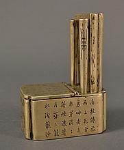 Chinese Ink Box size: 4.25