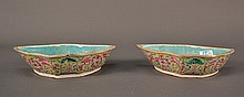 Pair of Chinese Bowls size: 8