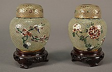 A pair of Plique a Jour Ginger Jars size: 3.5