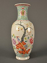 Chinese Republic Vase size: 9.5