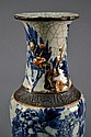 Antique Chinese Crackleware Vase
