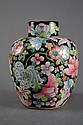 Antique Chinese Famille Noire Lidded Vase
