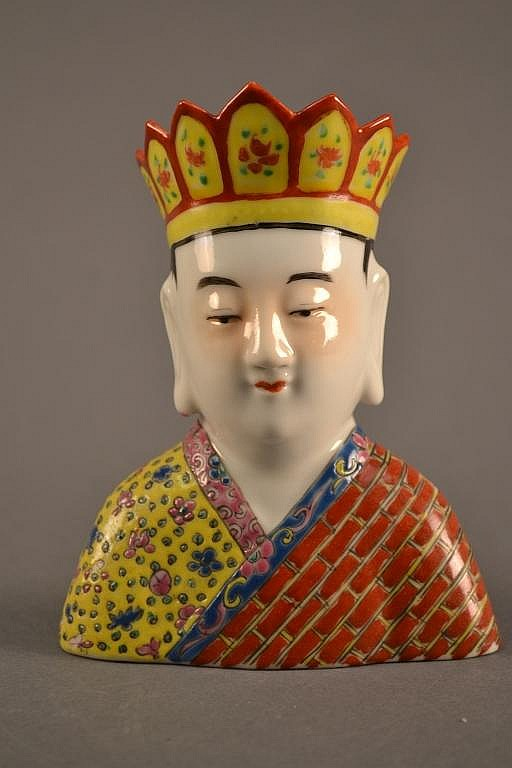 Chinese Porcelain Bust of Man