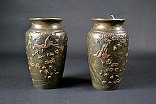 Pair of Mixed Metal Japanese Bronze Vases Size : 9