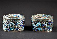 Pair of Chinese Enameled Boxes Size : 3