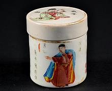 Antique Chinese Porcelain Pot with Calligraphy