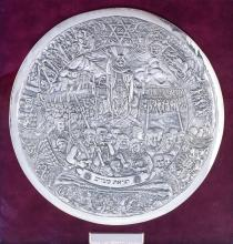 A STERLING SILVER DECORATIVE PLAQUE BY HENRYK WINOGRAD ?EXODUS?