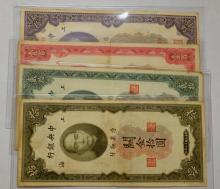 (4) 1930 The Central Bank of Shanghai China Notes