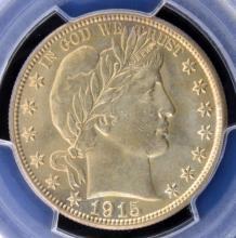 1915-D Barber Half Dollar PCGS MS 64