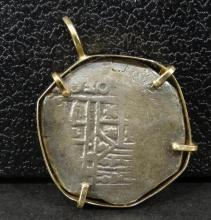Treasure Coin in 14k Bezel