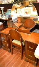 Small Desk With Mirror