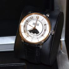 Man's Maurice Lacroix Masterpiece Watch