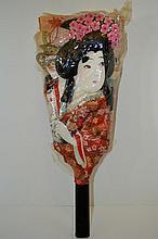 Japanese Hagoita Paddle