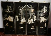 4 Panel Small Oriental Screen