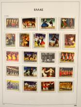 1986-2006 Stamps from Greece 200+