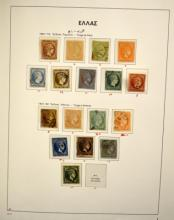 600+ Stamps from Greece 1861-1960