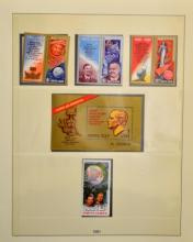 380+ Stamps from Russia 1981-1999
