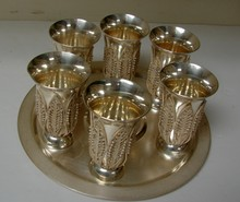 Vintage Russian Silver Plate Vodka Set