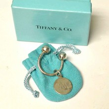 Tiffany Sterling Horseshoe Key Chain