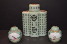 3 oriental jars