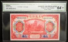 1914 China 10 Yuan CGA CU 64 OPQ