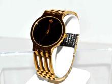 Man's Movado Esperanza Goldtone Watch