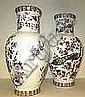 Vaser, 1 par, flintgods, 1900-tal, polykrom dekor
