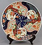 JAPANESE IMARI CHARGER, LIKELY MEIJI PERIOD