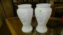 2 piece large grape pattern milk glass matching vases