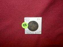 Nice U.S. 1853 Seated Liberty Half Dollar