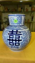 Nice Asian style porcelain blue and white vase