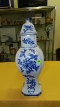 Nice Asian style porcelain blue and white lidded vase