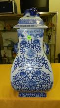 Nice Asian style porcelain blue and white lidded vessel
