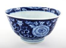 A Chinese Blue and White K'angxi (1662-1722) Porcelain Bowl