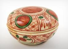 A Chinese Swatow Ming Dynasty Polychrome Lidded Box, 16th Century