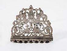 A Miniature Silver Hanukkah Lamp, Nuremberg, Circa 1705