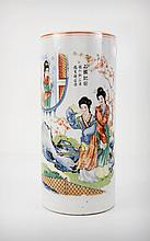 A Chinese Republic Period Porcelain Vase, Early 20th Century