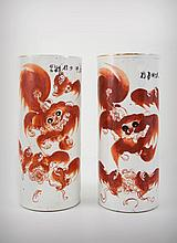 A Pair of Chinese Polychrome Kylin Porcelain Vases, Late 19th Century