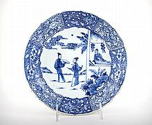 A Fine Chinese Qianlong Dynasty (1711-1799) Blue and White Porcelain Plate