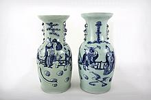 A Pair of Large Chinese Blue and White Vases, Circa 1900