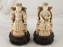 A pair of late 19th/ early 20th c. Chinese ivory