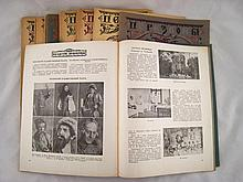 A quantity of fifteen issues of Russian Art