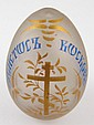 A Russian 19th century glass Easter egg, decorated