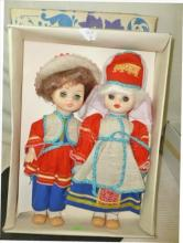 Dolls in box from Russia 1979