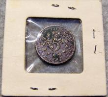 1871 Shield Nickel