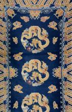 Chinese Dragon Rug,