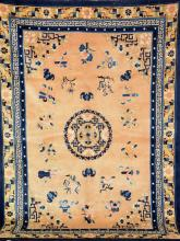 Chinese Antique-Finished Rug,