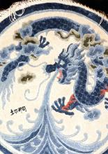 Chinese Silk Rug (Dragon-Design),